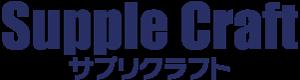 SuppleCraft【サプリクラフト】